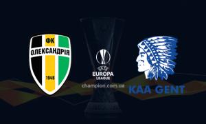 Олександрія - Гент: анонс і прогноз на матч Ліги Європи