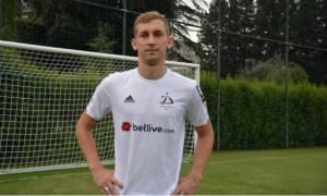 Екс-гравець юнацької збірної України перейшов до російського клубу