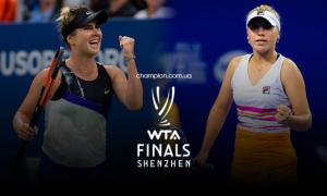 Світоліна - Кенін: онлайн-трансляція Підсумкового турніру - 2019 WTA Finals Shenzhen. LIVE