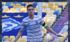 Минай - Динамо 0:4. Відео голів