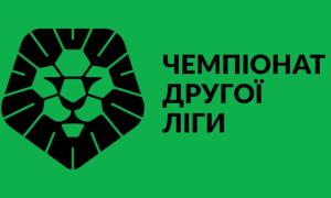 Металург переграв Кристал, Верес поступився Черкащині-Академії. Результати 18 туру Другої ліги