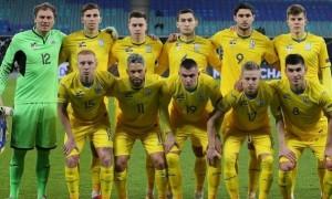 УАФ підтвердила товариський матч України з Чехією