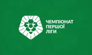 Полісся у меншості обіграло Волинь у Першій лізі