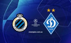 Брюгге - Динамо: дивитися онлайн матч Ліги чемпіонів