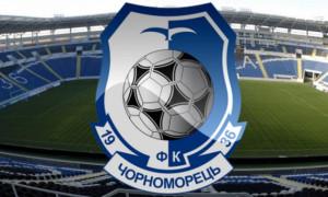 У Чорноморці 17 гравців захворіло на коронавірус