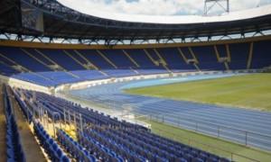 ФК Метал 29 травня зіграє під цією назвою останню гру