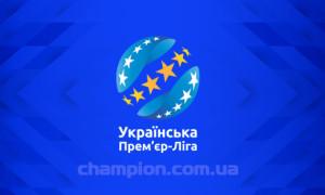 Колос розгромив Дніпро-1 у 17 турі УПЛ