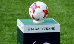 Гол українця допоміг ФК Мінськ перемогти Смолевичі у 25 турі чемпіонату Білорусі