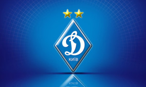 Київ - це ми! Динамо засвітило нову форму
