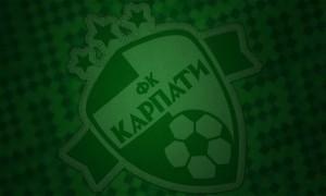 Карпати програли дублю Оболоні у перенесеному матчі Другої ліги