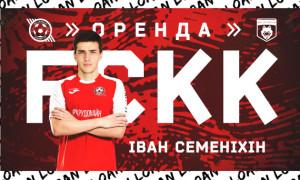 Дебютант Другої ліги орендував захисника Кривбасу