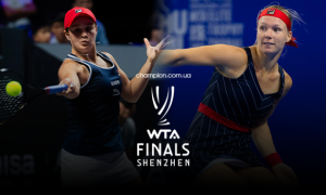 Барті - Бертенс: онлайн-трансляція Підсумкового турніру WTA Finals Shenzhen. LIVE