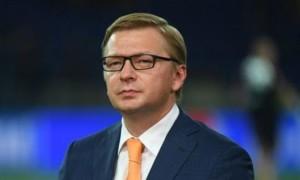 У Шахтарі різко відреагували на рішення влади Києва