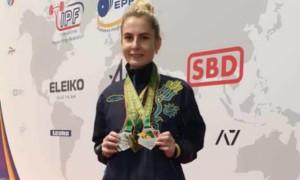 Бражник завоювала срібну нагороду на чемпіонаті Європи