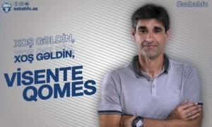 Гомес очолив клуб з Азербайджану