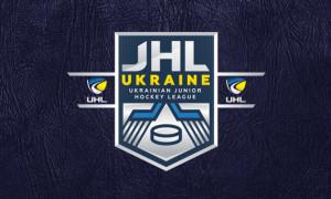 В Україні створили Молодіжну хокейну лігу