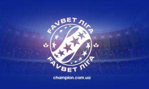 Маріуполь - Дніпро-1 1:0. Відео голу