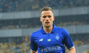 Стамбульський гранд цікавиться основним захисником Динамо