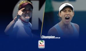 Світоліна - Мугуруса: онлайн-трансляція матчу в Дубаї