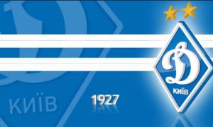 Динамо - Лугано: кияни провели останнє тренування перед матчем