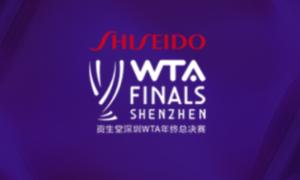 Бертенс не змогла дограти матч із Бенчич на Підсумковому турнірі WTA