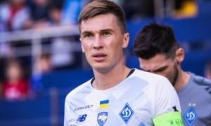 Сидорчук увійшов в елітний клуб капітанів Динамо