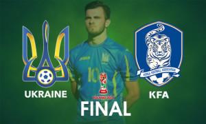 Фінал чемпіонату світу U-20 Україна - Південна Корея: ситуація з квитками. ОНОВЛЮЄТЬСЯ