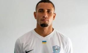 Кремінь підписав бразильського захисника