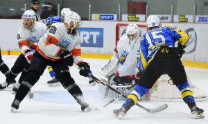 Дніпро обіграв Кременчук у другому турі Відкритого кубка Донбасу