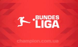 Камбек Боруссії у матчі із Аугсбургом, перемоги Вердера та Кельна. Результати 18 туру Бундесліги