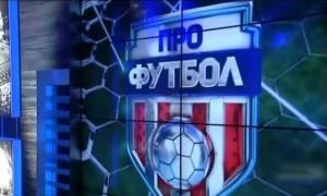 Збірна України, Палкін та Динамо - у програмі ПРОФУТБОЛ