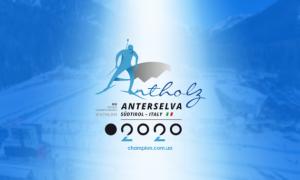 Чемпіонат світу з біатлону 2020 в Антгольці: онлайн-трансляція. LIVE
