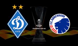 Динамо Київ - Копенгаген: онлайн-трансляція 3 туру Ліги Європи. LIVE