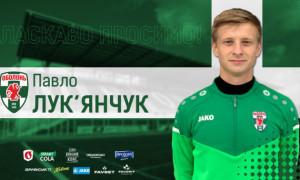 Оболонь підписала вихованця Динамо