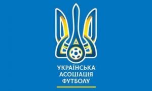 УАФ оголосила про зміни в керівництві: Грімм і Караваєв покинули виконком