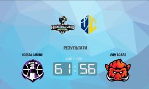 Odessa Gaming здолала Lviv Boars у чемпіонаті України