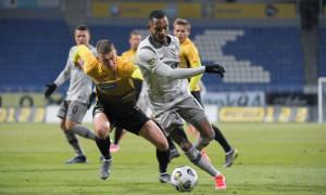 Лідер Першої ліги сенсаційно вибив Шахтар з Кубку України