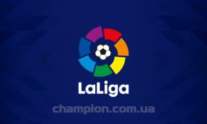 Новий сезон Ла Ліги відкриють матчем Атлетік – Барселона