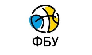 ФБУ вирішила завершити проведення чемпіонату Суперліги