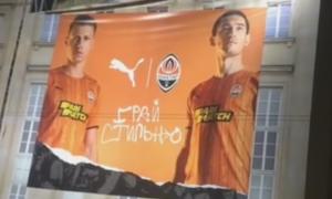 У Києві знову зірвали банер Шахтаря