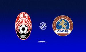 Зоря - ФК Львів: онлайн-трансляція матчу 17 туру УПЛ. LIVE
