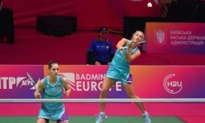 Болгарки виграли чемпіонат Європи у Києві