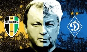 Матч Олександрія - Динамо відбудеться з глядачами