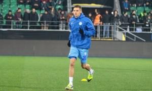 Гармаш дебютував за Різеспор у Кубку Туреччини