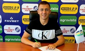 Олександрія підписала гравця молодіжної збірної України