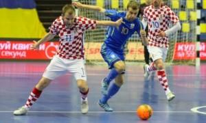 Україна – Хорватія: анонс і прогноз матчу