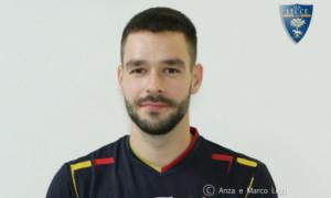 Лечче Шахова залишило Кубок Італії