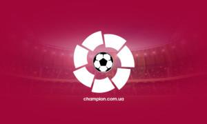 Ла-Ліга розглядає 3 варіанти відновлення сезону