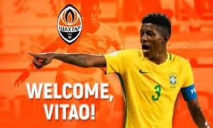 Шахтар підписав капітана юнацької збірної Бразилії