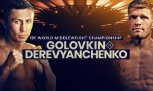 Дерев'янченко: Планую показати світу, що я наступна суперзірка і чемпіон світу з України